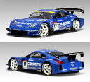 2004 automatic art 1/18 JGTC Calsonic in pal Z No. 12