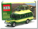 Special order tomica Yufuin bonnet bus and Manami