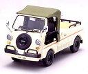 エブロ 1/43 ホンダ バモス 2シーター 1970 ホワイト