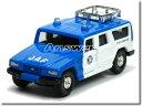 【単品】トミカ メガクルーザー JAF 指揮車 (災害救援車両)