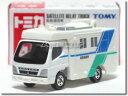 【旧番】トミカ042 衛星通信車