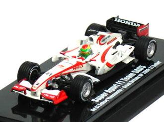 교 상 1/64 슈퍼 집계 SA05 야마모토 左近 No.41 영국 GP 2006