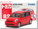 [old turn] 082 tomica 