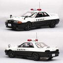 オートアート 1/18 スカイライン R32 GT-R パトカー 茨城県警察