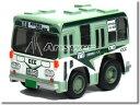 【単品】チョロQ 国際興業バス (熊野町系由 内回り循環)