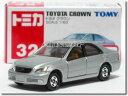 【旧番】トミカ032 トヨタ クラウン