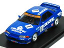 HPI 1/43 カルソニック スカイライン R32 GT-R No.1 JTC 1991