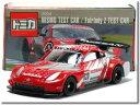 特注トミカ JGTC 2004 フェアレディ Z NISMO テストカー 赤/銀
