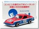 【絶版】特注トミカ フェアレディ 280ZX レーシング