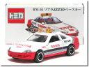 特注トミカ ソアラ JZZ30 ペースカー