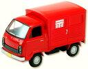 【絶版】TLヴィンテージ NEO ホンダ TN-V パネルバン 郵便車