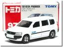 【旧番】トミカ097 トヨタ プロボックス