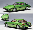Automatic art 1/18 Mazda savanna RX-7 limited (SA) Mach number green M