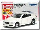 【旧番】トミカ072 トヨタ マークX