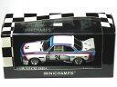 ミニチャンプス 1/43 BMW 3.5 CSL IMSA No.24 リバーサイド 1975