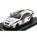 Spark 1/43 BMW M235i No.313 ADAC 24h Nurburgring 2014