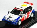 迷你車 - NOREV 1/43 日産 パルサー GTI-R No.5 サファリラリー 1991
