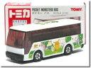 【トミカ038】ポケモン バス