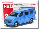 【旧番】トミカ021 ホンダ ステップワゴン ブルー