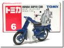 【旧番】トミカ006 ホンダ スーパーカブ