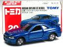 【旧番】トミカ020 日産 スカイライン GT-R R34