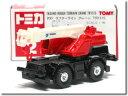 【旧番】トミカ002 タダノ ラフターライン クレーン TR151S