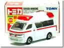【トミカ079】トヨタ ハイメディック救急車