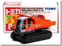 【旧番】トミカ080 日立建機 ゴムクローラキャリア EG110R
