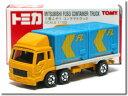 【旧番】トミカ074 三菱ふそう コンテナ トラック