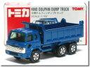 【旧番】トミカ052 日野 ドルフィン ダンプ トラック