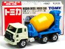 【旧番】トミカ053 日産ディーゼル ミキサー車