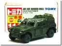 【トミカ114】自衛隊 軽装甲機動車