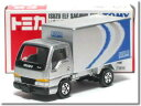[old turn] 083 tomica Isuzu Motors elf Sagawa Kyubin