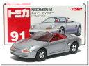 【旧番】トミカ091 ポルシェ ボクスター
