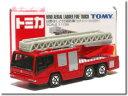 【トミカ108】日野 はしご付 消防車 (モリタ・スーパージャイロラダー)