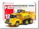 【旧番】トミカ120 コマツ アーティキュレートダンプトラック