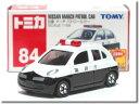 【旧番】トミカ084 日産 マーチ パトロールカー