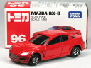 ※箱ヤレ有※ 【旧番】トミカ096 マツダ RX-8 レッド