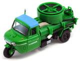 TLヴィンテージ マツダ T2000 衛生車 (江能環境整備) グリーン