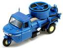 TLヴィンテージ マツダ T2000 衛生車 ブルー