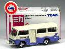 ※箱ヤレ有※ 特注トミカ イオン 三菱 ローザバス 交通安全教育車 標識付き