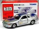 特注トミカ 特別仕様 ★★★ No.06 日産 スカイライン GT-R R32
