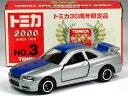 特注トミカ トミカ30周年記念 No.3 日産 スカイライン R34 GT-R Ver.2