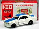 特注トミカ トミカ30周年記念 No.4 日産 スカイライン KPGC10 レーシング Vol.2