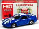 特注トミカ トミカ30周年記念 No.6 日産 フェアレディ 300ZX Z32