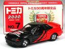 ※箱潰れ有※ 特注トミカ トミカ30周年記念 No.7 日産 スカイライン R32 GT-R