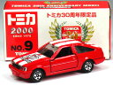 特注トミカ トミカ30周年記念 No.9 トヨタ カローラ レビン AE86