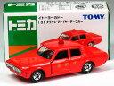 特注トミカ イトーヨーカドー トヨタ クラウン 消防庁 ファイヤーチーフカー