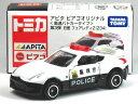 特注トミカ アピタ ピアゴ 第3弾 日産 フェアレディ Z (Z34) 警視庁 高速パトカー