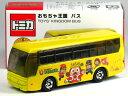 特注トミカ 三菱ふそう エアロクィーン おもちゃ王国 バス